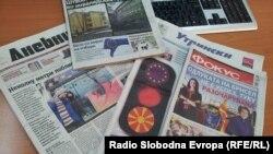 Gazeta maqedonase