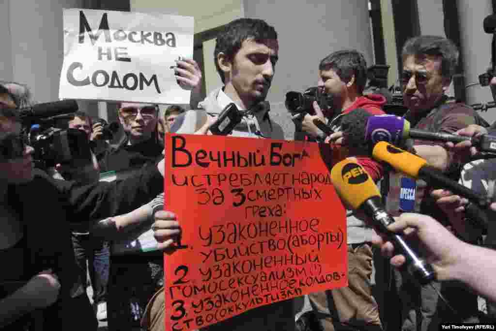 """Первыми к Мосгордуме пришли """"православные активисты"""""""