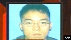 پليس آمريکا می گويد چو سونگ هوی، دانشجوی سال چهارم تبعه کره جنوبی عامل مرگبار ترين حادثه تيراندازی در تاريخ امريکا بوده است