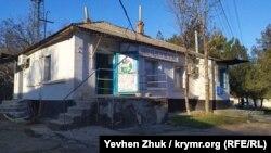 Поселковый магазин