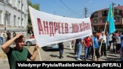Кримські татари пікетують будівлю Генконсульства Росії в Сімферополі з вимогою видворити з України Андреєва