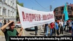 Кримські татари вимагають видворення Андреєва, Сімферополь, 23 травня 2013 року