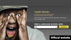 Веб-сайт, що допомагає іноземцям знаходити мовні школи у Німеччині
