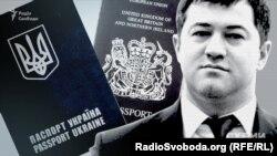 Два паспорти, які залишились у Романа Насірова