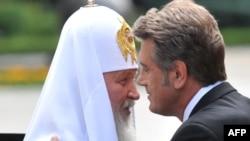 Patriarch Kirill and Ukrainian President Viktor Yushchenko