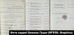 Протокол з наказом розстрілу 250 осіб, серед яких є прізвища Домброва, Федоровича та Недзельського