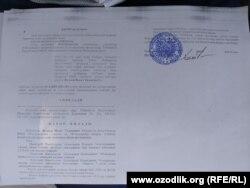 Решение суда о привлечении к административному аресту бухарского предпринимателя Исмата Джумаева.