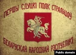 Беларуска-савецкая вайна 1920 году