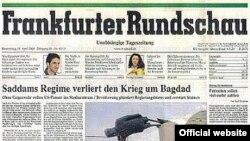 Первая полоса обанкротившейся немецкой газеты Frankfurter Rundschau
