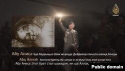 Сириядағы соғысқа Қазақстаннан барып қаза тапқан «жихадшы» Әбу Әниса. «ВКонтакте» әлеуметтік желісінде жарияланған видеодан скриншот.