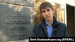 Корреспондент Черноморской телерадиокомпании Леонид Карпов