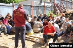 Москва вилоят ФМС бошқармаси тақдим этган фотосурат