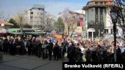 Javni čas u Kragujevcu