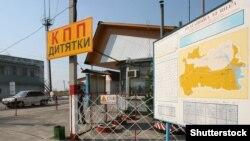 Zona isključenja u blizini Černobila
