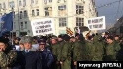 Митинг движения «Антимайдан» в Москве 21 февраля 2015 года