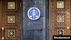 Вход в здание генпрокуратуры Украины