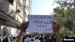 عکس مربوط به اعتراضهای ماه گذشته در سوریه است