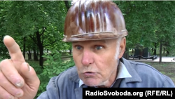 Донецкий шахтер