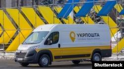 У компанії це рішення пов'язують із прогнозованим зростанням мінімальної зарплати в Україні