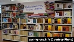 Читальный зал Национальной библиотеки в Сухуми. 1 июня 2017 года. Иллюстрационное фото