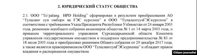 Ҳолдинг Низомидан нусха.