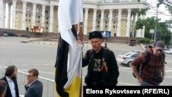 Митинг в поддержку Донбасса. Москва, 11 июня 2014