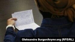 Photo Gallery: Ежемесячное собрание «Крымской солидарности» (фоторепортаж)