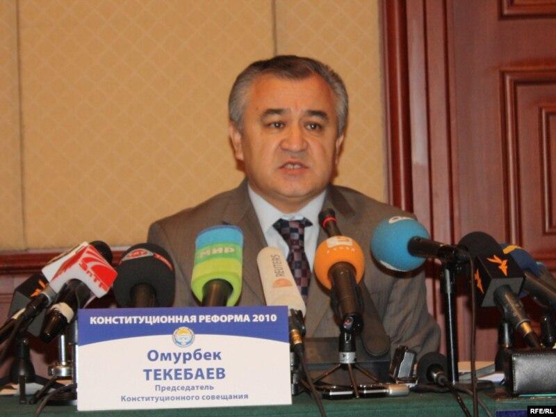 И КыргызПетролеумКомпани уже давно озабочен Омурбек ТЕКЕБАЕВ, бессменный