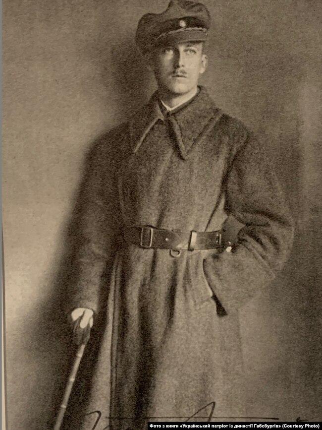 Василь Вишиваний, 1920 рік