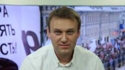 Лицом к событию. Алексей Навальный на пути в Кремль