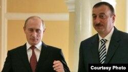 Ռուսաստանի և Ադրբեջանի նախագահներ Վլադիմիր Պուտին և Իլհամ Ալիև, արխիվ
