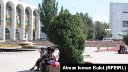 Бишкек, Ала-Тоо аянты