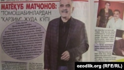 Известный актер Матякуб Матчонов на страницах газеты «Даракчи».