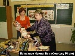 Ирина Вем