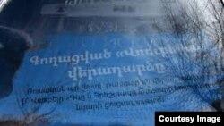 Երևանում բացվեց «Գողացված Վրուբելի վերադարձը» ցուցահանդեսը