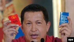 هوگو چاوز، نیروهای شورشی کلمبیا را به رسمیت می شناسد(عکس:epa)