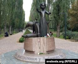 Пам'ятник дітям, розстріляним у Бабиному Яру. Київ, 26 вересня 2016 року