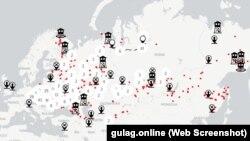 Скріншот із сайту gulag.online