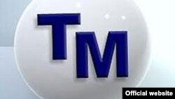ранспарентност Македонија, лого.