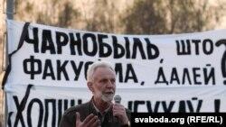 Belarus – opposition manifestation Charnobylski Shlyakh (Chernobyl Way). Minsk, 26apr2011