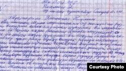 Номаи Зайд Саидов ба Эмомалӣ Раҳмон