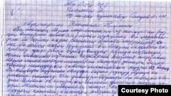 Номаи Зайд Саидов ба президент