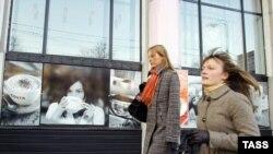 Кайбер белгечләр фикеренчә, Русиядә урта сыйныфны нигездә эре шәһәрләрдә яшәүче яшьләр тәшкил итә