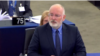 Avertisment dur la adresa României în Parlamentul European (VIDEO)