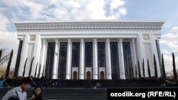 Здание Дворца Форумов в Ташкенте.
