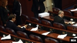 Pamnje nga një seancë e Parlamentit të Maqedonisë