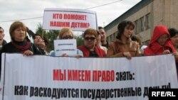 Участники митинга дольщиков-ипотечников. Астана, 6 сентября 2009 года.