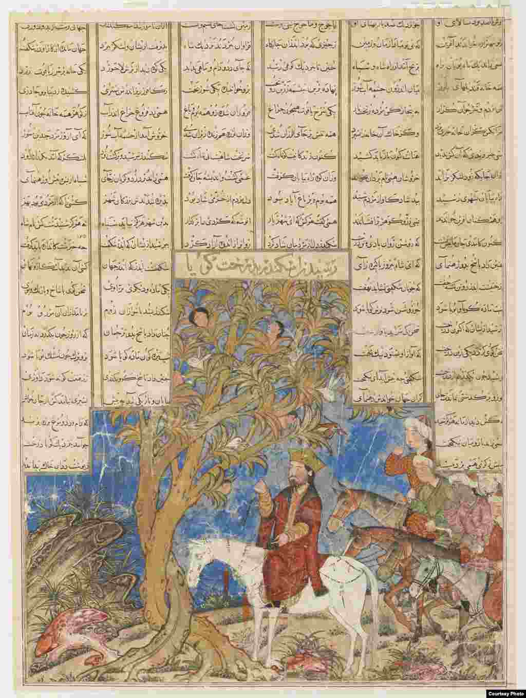 "A mixture of myth and history, the epic poem records the story of Persia from the beginning of time up until the 7th-century Arab conquest in more than 100,000 rhymed lines. ""Iskandar (Alexander the Great) At The Talking Tree,"" Tabriz, Iran, circa 1330-1336, from ""The Shahnameh"" (Book of Kings) by Firdawsi Photos courtesy of the Smithsonian Institute, Washington, D.C."