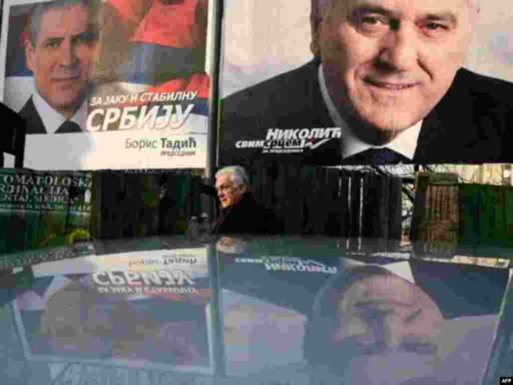 Billboards from the Tadic and Nikolic campaigns when they last clashed for the presidency, in 2008.