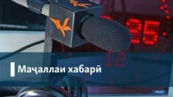Фарҳанг ва андеша